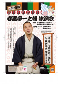 hiroroyose_vol6 copy